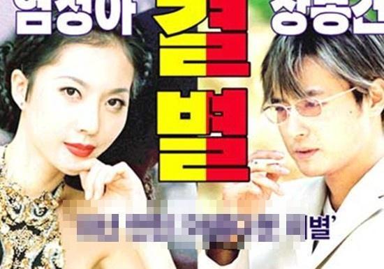 Nhan sắc thời trẻ của á hậu bị Jang Dong Gun phản bội-1