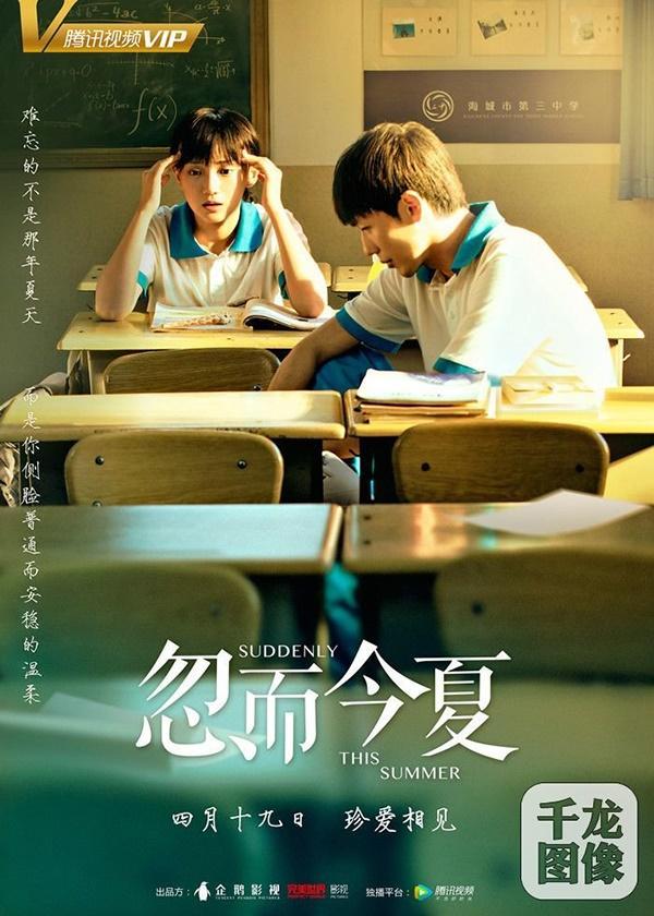 Những bộ thanh xuân có điểm douban cao ngất giúp mọt phim Hoa Ngữ lấy lại động lực đi học sau nghỉ Tết-11