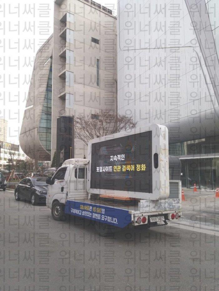 Sau vụ việc loạt xe tải đèn LED vây quanh tòa nhà, YG chính thức lên tiếng về hoạt động của WINNER-2