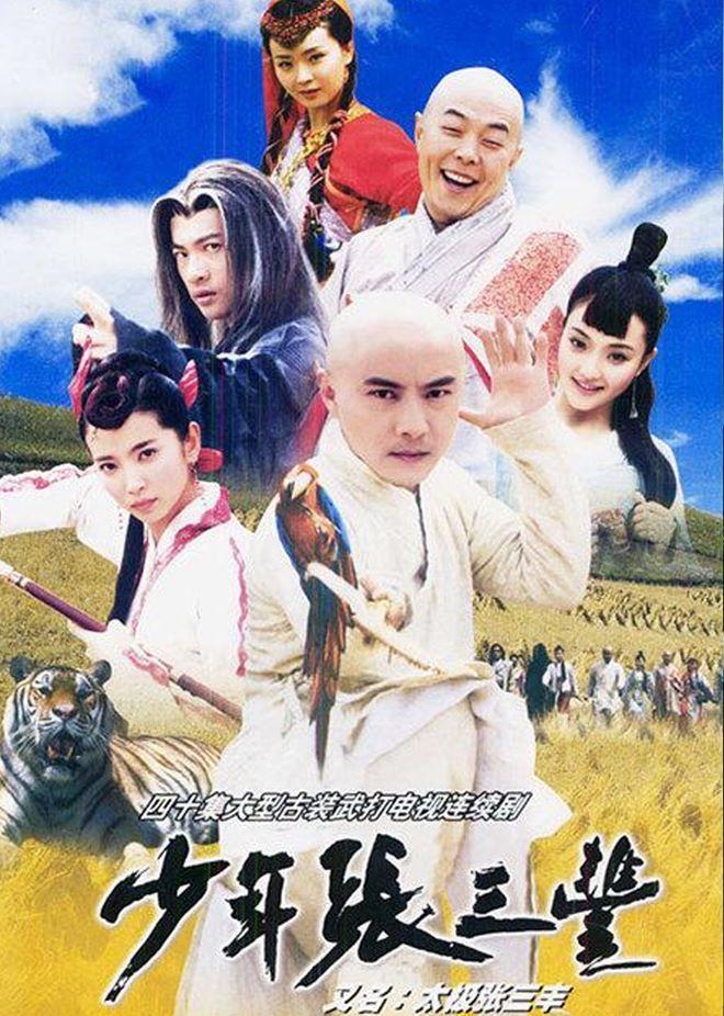 Không phải con đẻ của Kim Dung hay Cổ Long, 4 phim kiếm hiệp này vẫn hot xình xịch-4