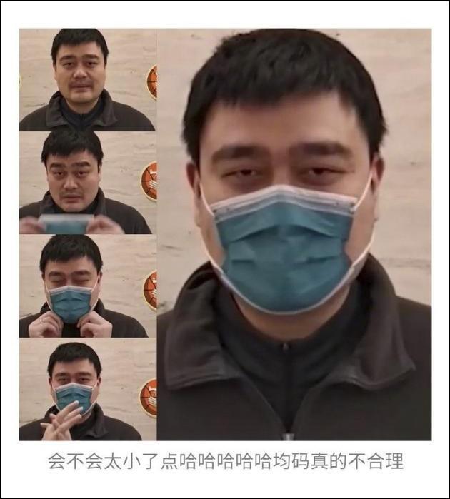 Sao Hoa ngữ đeo khẩu trang, tích cực tuyên truyền phòng chống virus corona-5
