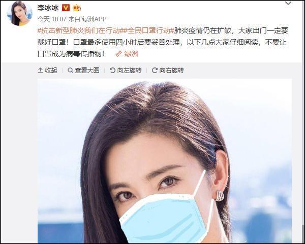 Sao Hoa ngữ đeo khẩu trang, tích cực tuyên truyền phòng chống virus corona-13