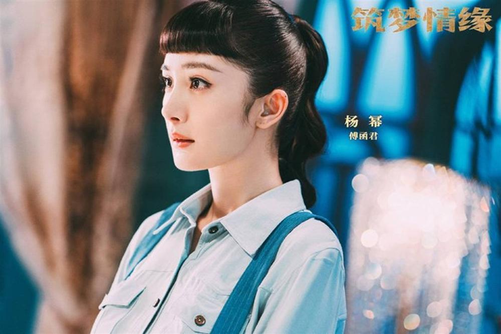 Dương Mịch thử vai trong phim của Chính Ngọ Dương Quang, mong chuyển mình thoát khỏi vận flop ở mảng truyền hình?-9
