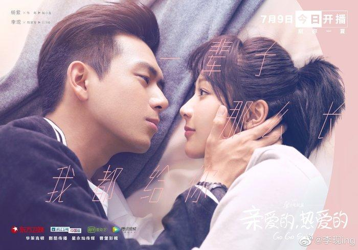 Chỉ 1 chi tiết nhỏ, fan couple Dương Tử - Lý Hiện khẳng định chắc nịch thần tượng đang hẹn hò-1