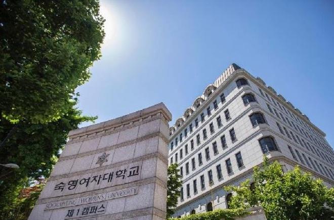 Trường nữ sinh Hàn bị chỉ trích vì nhận sinh viên chuyển giới-1