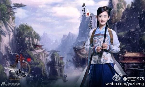 3 vai khách mời ít đất diễn nhưng vẫn lấn át nữ chính của Triệu Lệ Dĩnh-1