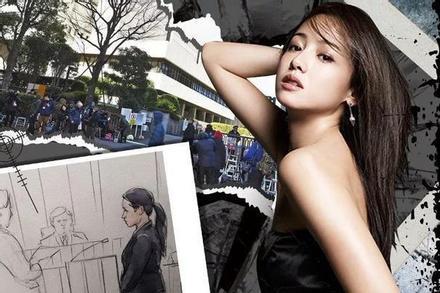 Đệ nhất ngọc nữ Nhật Bản: Sự nghiệp tan nát vì đời sống thác loạn trong bar, nghiện ngập, tù tội