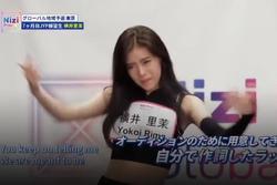 Nữ thực tập sinh của JYP được chú ý nhờ nhan sắc
