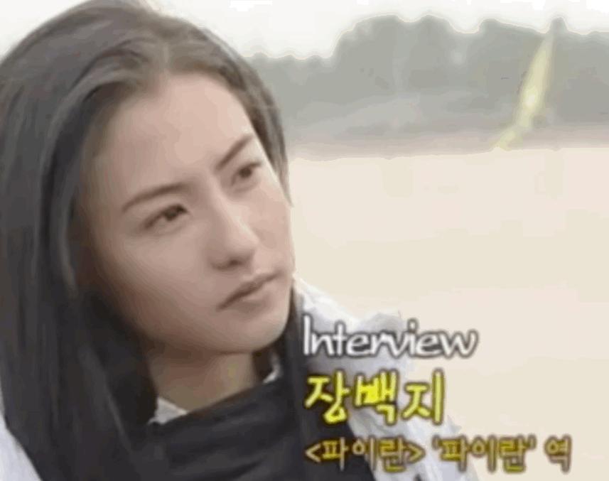 Loạt ảnh tuổi 21 của Trương Bá Chi bị đào mộ, ai cũng trầm trồ vì sắc đẹp hơn người-2