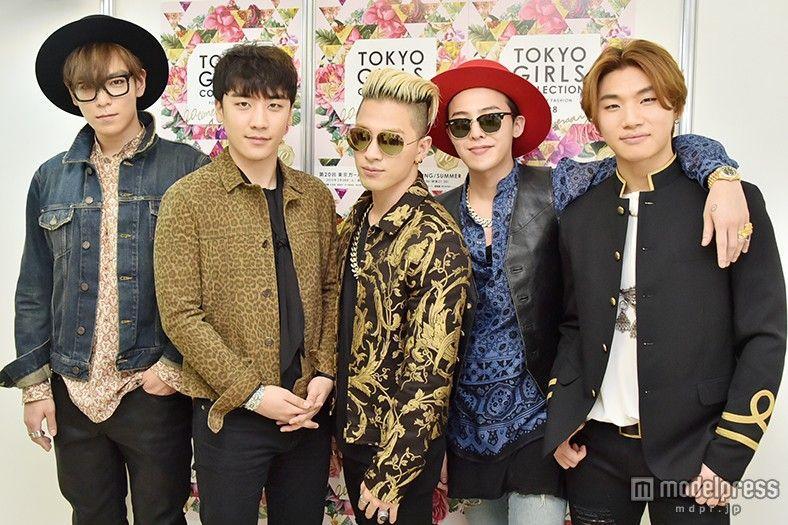 Ca khúc cũ của Big Bang được tìm kiếm sau khi bài hát mới của BTS được phát hành-3