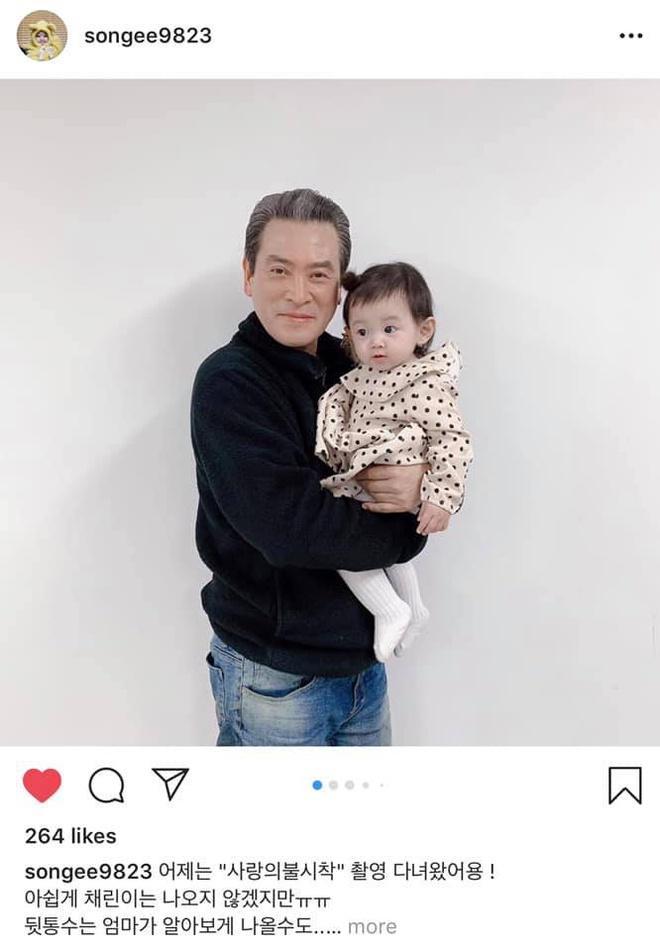 Son Ye Jin sẽ sinh con cho Hyun Bin trong Hạ cánh nơi anh-2