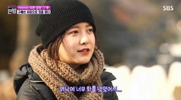 Chính thức sang Anh du học, Goo Hye Sun vẫn không quên nhắc đến chuyện ly hôn với Ahn Jae Hyun-3