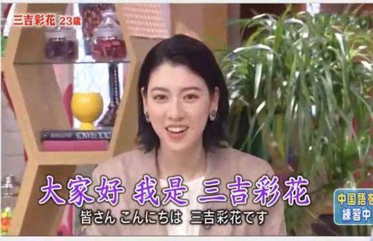 Con gái tắm chung với bố: Chuyện lạ ở Nhật Bản-1
