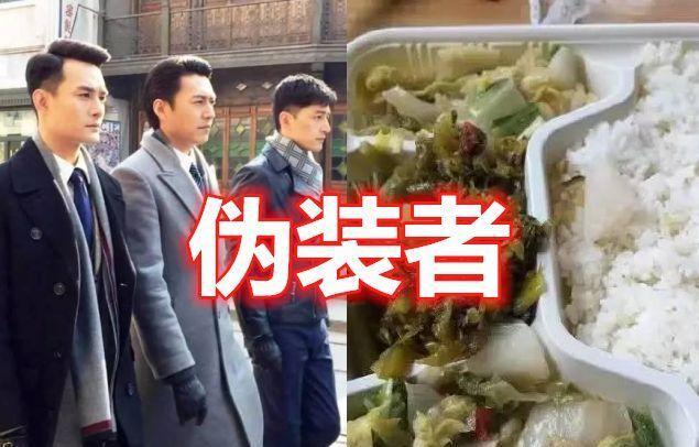 Bữa ăn đạm bạc tiết lộ nỗi cơ cực đằng sau vẻ hào nhoáng của Vương Nhất Bác và Tiêu Chiến-3