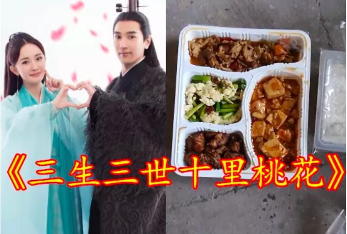 Bữa ăn đạm bạc tiết lộ nỗi cơ cực đằng sau vẻ hào nhoáng của Vương Nhất Bác và Tiêu Chiến-2
