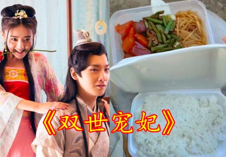 Bữa ăn đạm bạc tiết lộ nỗi cơ cực đằng sau vẻ hào nhoáng của Vương Nhất Bác và Tiêu Chiến-1
