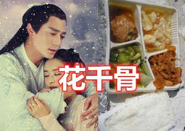Bữa ăn đạm bạc tiết lộ nỗi cơ cực đằng sau vẻ hào nhoáng của Vương Nhất Bác và Tiêu Chiến-4
