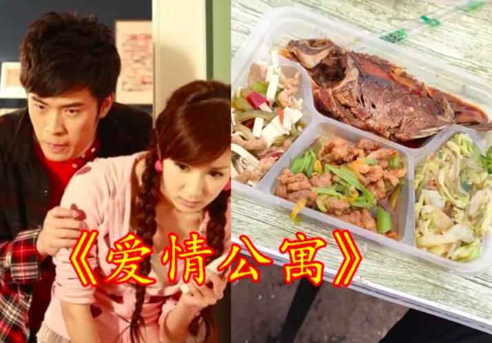 Bữa ăn đạm bạc tiết lộ nỗi cơ cực đằng sau vẻ hào nhoáng của Vương Nhất Bác và Tiêu Chiến-8