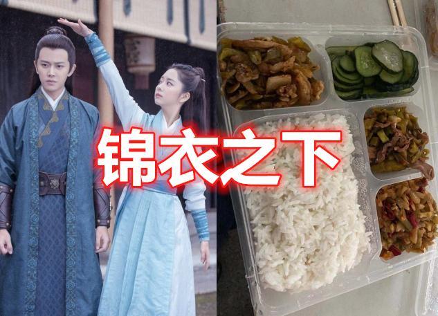Bữa ăn đạm bạc tiết lộ nỗi cơ cực đằng sau vẻ hào nhoáng của Vương Nhất Bác và Tiêu Chiến-6