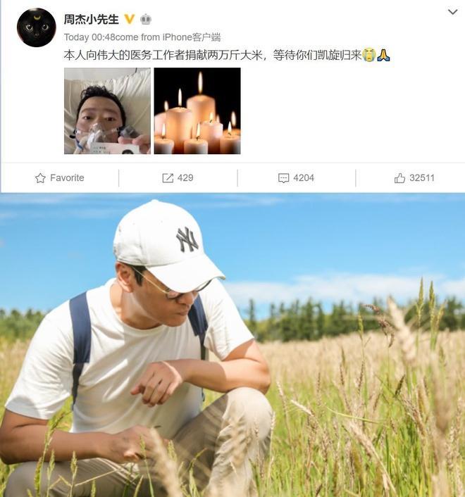 Châu Kiệt ủng hộ 10 tấn gạo để tưởng nhớ bác sĩ Lý Văn Lượng-1