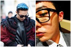 Gu thời trang thì không chê vào đâu được nhưng G-Dragon phải chăng nên xem lại làn da sần sùi của mình?