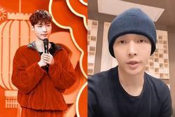 Giữa mùa dịch corona bùng phát, Lay (EXO) sáng tác nhạc động viên mọi người và kêu gọi fan cùng góp ý lyrics