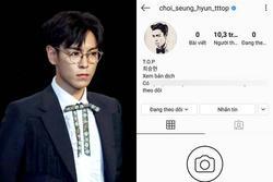 T.O.P (Big Bang) xoá hết bài viết trên Instagram khiến fan lo sốt vó sau tuyên bố không bao giờ comeback tại Hàn Quốc