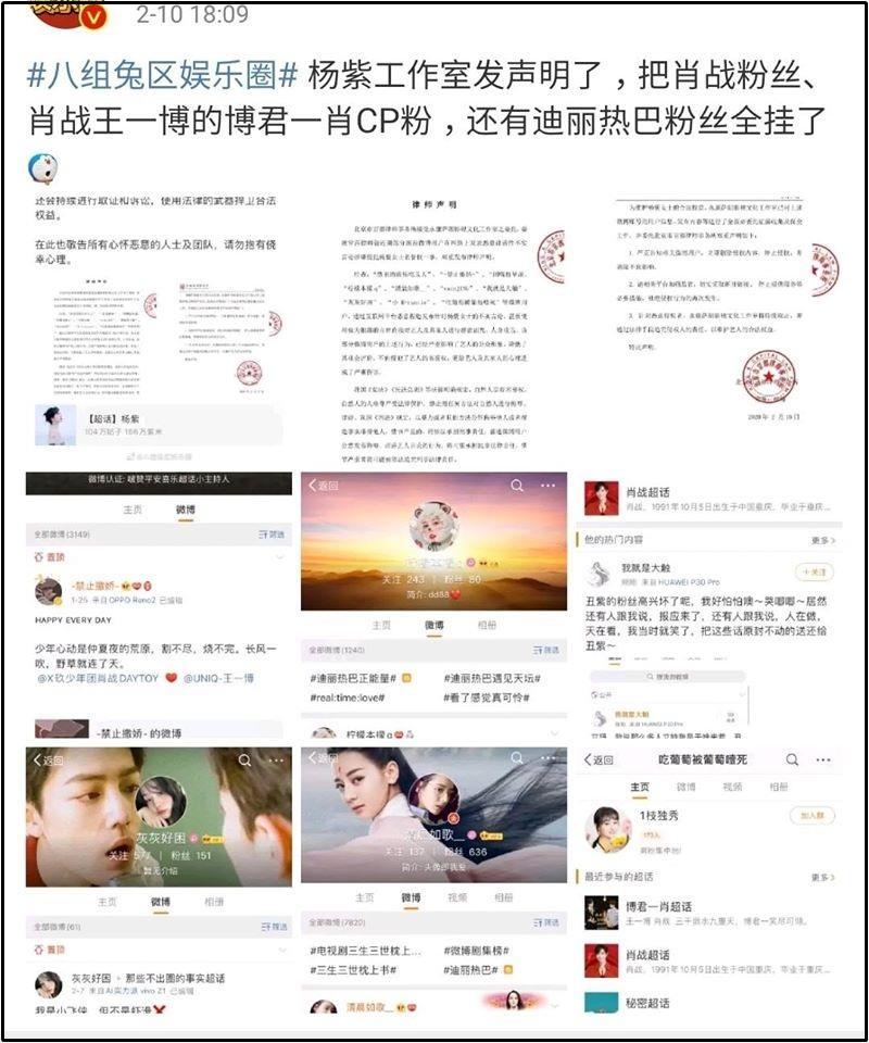 Dương Tử tuyên bố khởi kiện fan Tiêu Chiến và Địch Lệ Nhiệt Ba-3