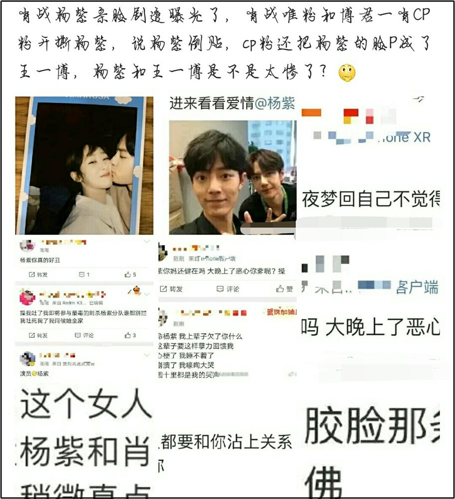 Dương Tử tuyên bố khởi kiện fan Tiêu Chiến và Địch Lệ Nhiệt Ba-4