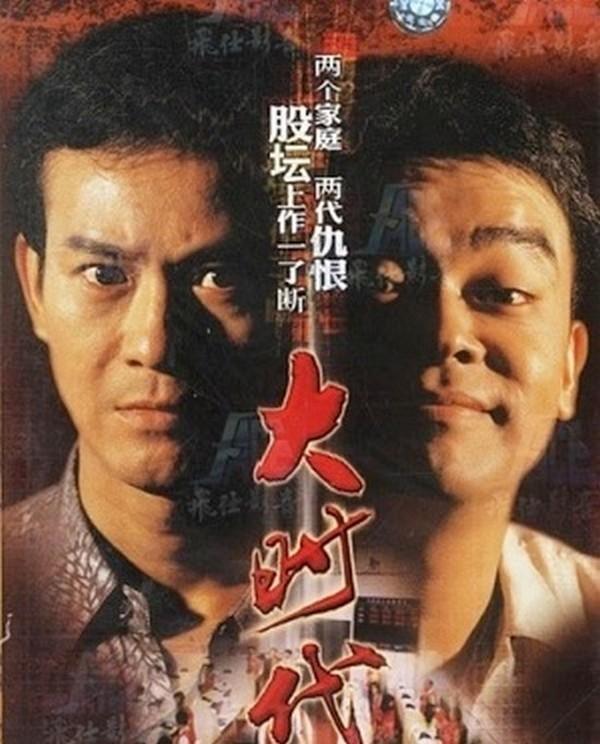 Bộ phim ám ảnh nhất của TVB: nữ chính bị tâm thần, chứng khoán sụt giảm khi chiếu-1