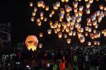 Hàng nghìn người tham dự lễ hội khỏa thân ở Nhật Bản-1