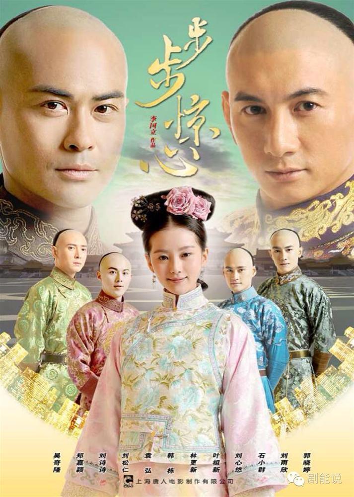 Đừng xem những bộ phim Hoa ngữ này nếu không muốn Valentine ngập trong nước mắt-1