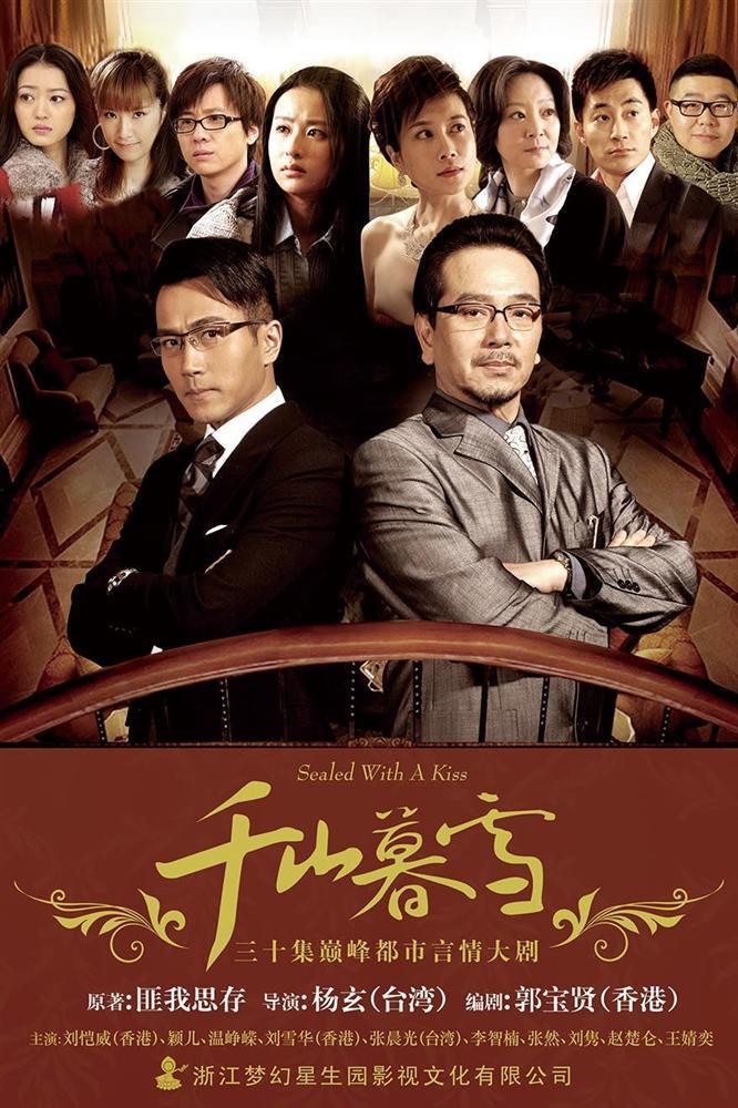 Đừng xem những bộ phim Hoa ngữ này nếu không muốn Valentine ngập trong nước mắt-3