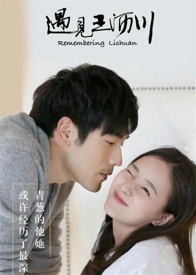 Đừng xem những bộ phim Hoa ngữ này nếu không muốn Valentine ngập trong nước mắt-5