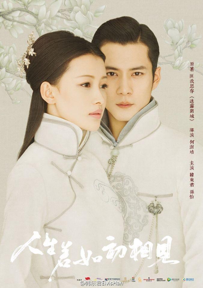 Đừng xem những bộ phim Hoa ngữ này nếu không muốn Valentine ngập trong nước mắt-7