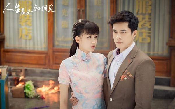 Đừng xem những bộ phim Hoa ngữ này nếu không muốn Valentine ngập trong nước mắt-8