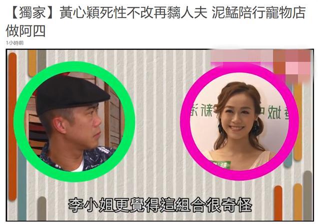 Huỳnh Tâm Dĩnh đã có tình yêu mới, đối phương là người làm nhạc và đã có gia đình?-6