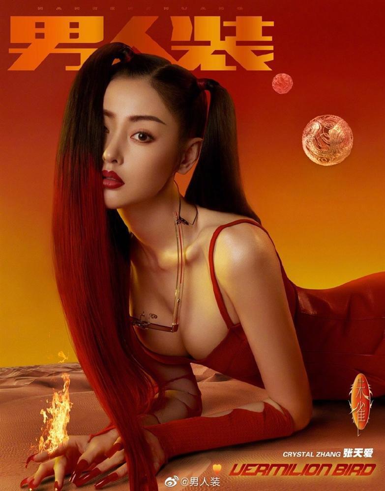 Dương Mịch, Trần Kiều Ân và dàn mỹ nhân phô dáng táo bạo trên tạp chí nam giới-5