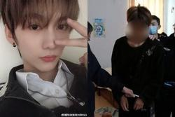Cảnh sát truy lùng 1 trainee của Yuehua Entertainment vì tội lừa đảo bán khẩu trang giữa dịch bệnh
