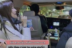 Fan 'rần rần' trước màn song ca ngẫu hứng từ tiếng Anh sang tiếng Hàn của Hari Won - Trấn Thành
