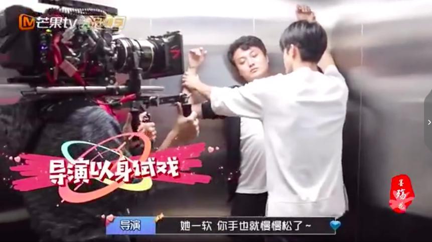 Người đàn ông quyền lực đứng sau những cảnh hôn lãng mạn trên màn ảnh Hoa ngữ-1