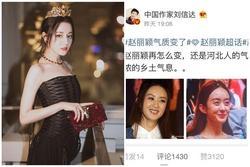 'Thánh cà khịa' Lưu Tín Đạt bị chỉ trích dữ dội khi xúc phạm Địch Lệ Nhiệt Ba