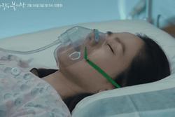 'Hạ cánh nơi anh' kết buồn, Se Ri còn sống nhưng Seung Jun sẽ chết?