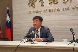 Đài Loan xác nhận ca tử vong đầu tiên vì virus corona
