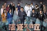 TVB ngưng làm phim cổ trang: Ngày tàn của đế chế độc tôn một thời-7