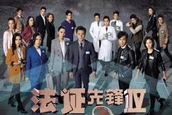 'Bằng chứng thép 4': Chiêu ăn mày dĩ vãng của TVB liệu có thành công?