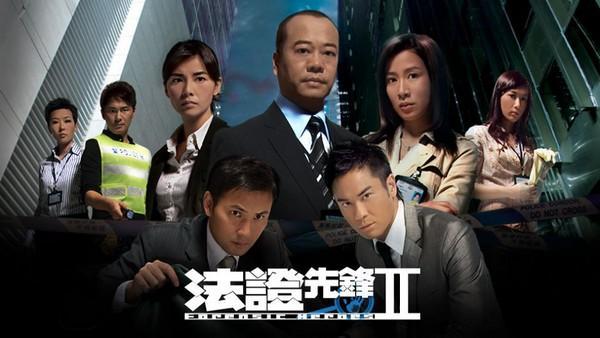 Bằng chứng thép 4: Chiêu ăn mày dĩ vãng của TVB liệu có thành công?-1