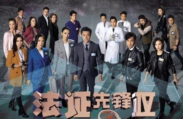 Bằng chứng thép 4: Chiêu ăn mày dĩ vãng của TVB liệu có thành công?-4