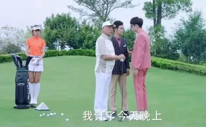 Phim Trung Quốc miêu tả méo mó cuộc sống giới nhà giàu như thế nào?-6