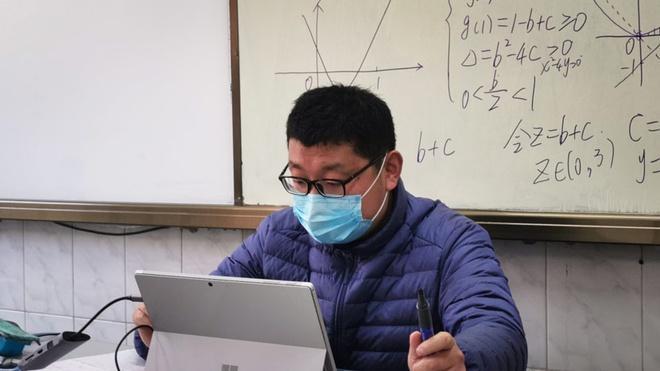 Tôi vốn là giáo viên, vì virus corona mà thành streamer-6